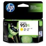 CARTUCHO HP 951XL CN048A AMARILLO 1500 PAGINAS