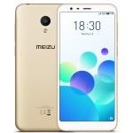 """TELEFONO MOVIL MEIZU M8C 4G ORO 5.45""""-QC1.4- 2GB - 16GB"""