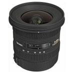 Objetivo Sigma EX 3.5/10-20 DC HSM N/AF para Nikon